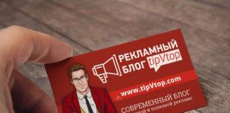 Красивый и реалистичный Mock-up визитной карточки