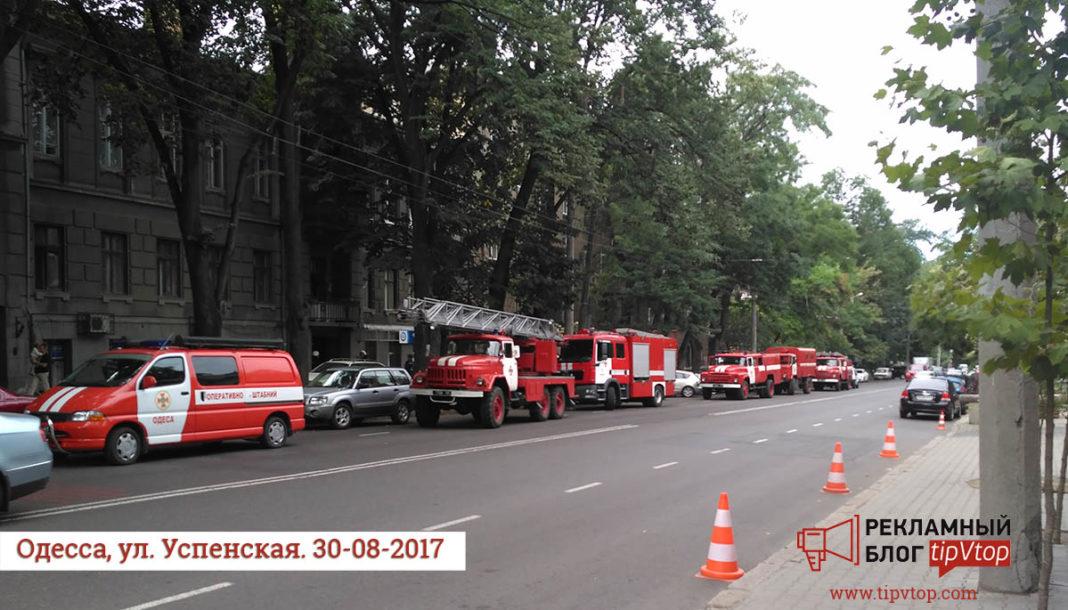 Большой пожар в Одессе