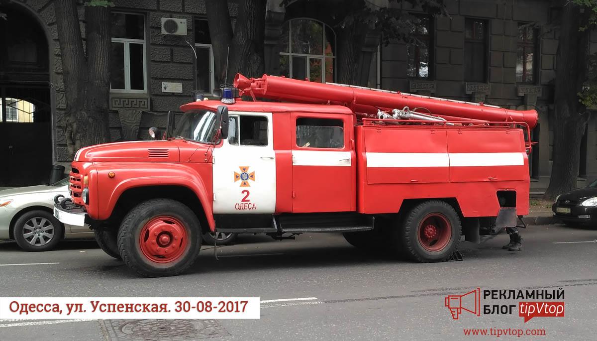 Пожарная машина в Одессе по улице Успенской