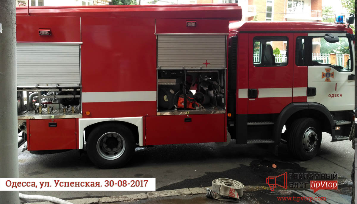 Пожарная машина на улице Успенской