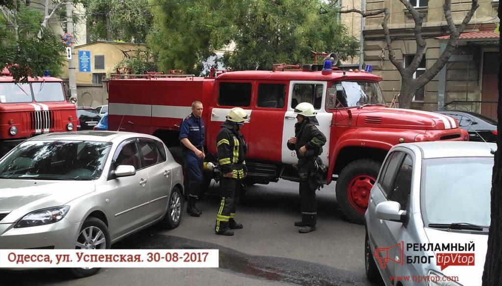 Обсуждение плана тушения пожара в Одессе