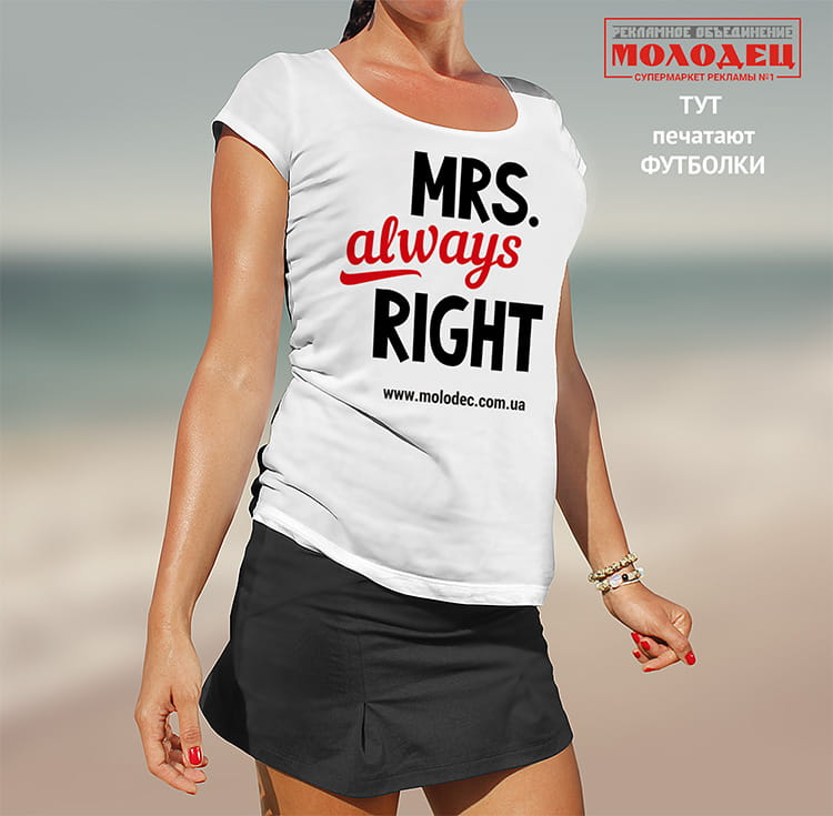 mockup женской белой футболки