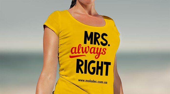 Реалистичный mockup женской футболки